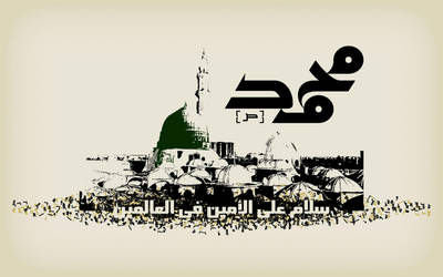 Rasoul by HassanDiab