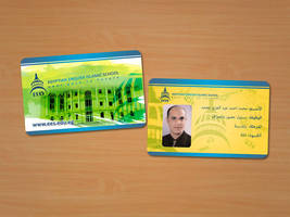 Egyptian English School ID by KarimStudio