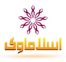 Islamawy.net | Logo by KarimStudio