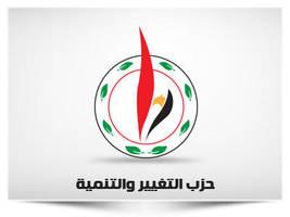 altaghieer Logo by KarimStudio