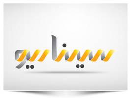 Scenario Logo by KarimStudio