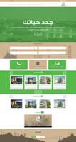 EMLAK TV   Responsive Web Design by KarimStudio