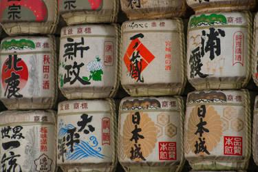 Harajuku Sake by Salgor