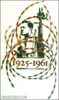 Lumumba Stencil 2 by onure
