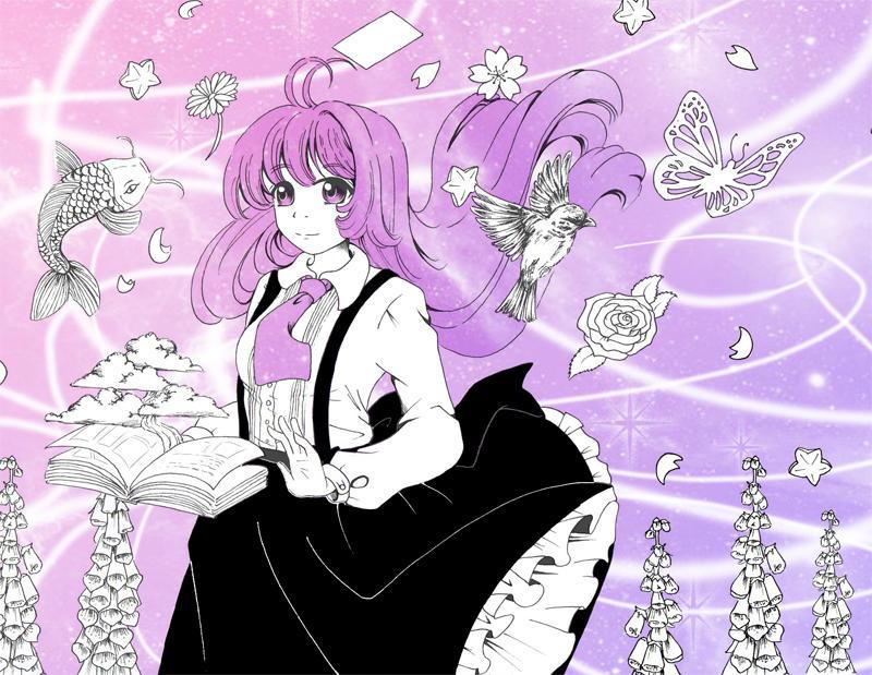 Dawnie-chan's Profile Picture