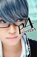 Cosplay- Persona 4 Protagonist by Golden-feline