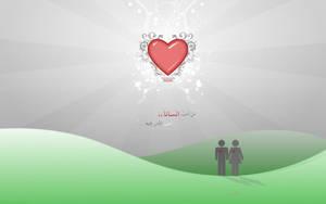 Love Someone by Inonalisa