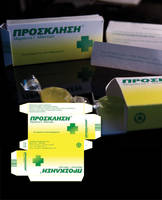pharmacy opening invitation 2 by crossbow