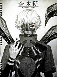 Tokyo Ghoul - Kaneki by DreAmSPainTeR