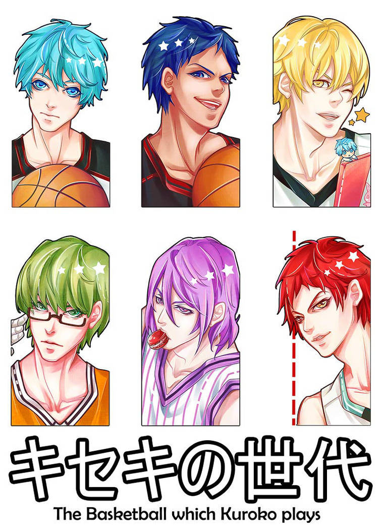 Kiseki no Sedai: ALL STARS by geisterstunden