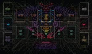 Yu-Gi-Oh! Playmat Concept by teews666
