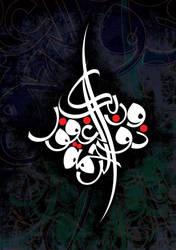 wa rabbok by boyasseen