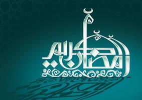 new ramadan typo by boyasseen