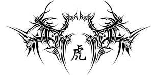 Tribal Design by Davuzzz