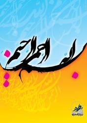Bismillah by maximoos
