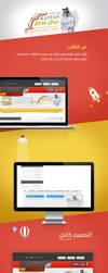 Rayyan Attar Personal Blog Wordpress by ElNoorOnline