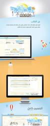 Almahyteah Wordpress Chat template by ElNoorOnline
