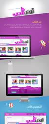 Erth Love Wordpress Games template by ElNoorOnline