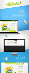 Manzoma Taqa Wordpress Corporate by ElNoorOnline