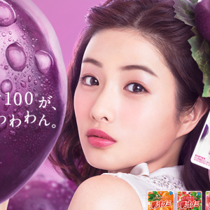 satomiyoko's Profile Picture
