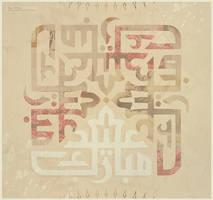 Happy Eid 2009 by e-emoo