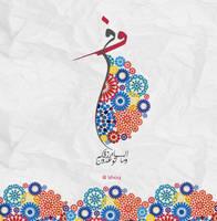AdhDhariyat by ll-daloo3a-ll