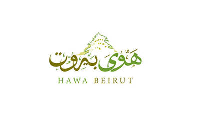 Hawa Beirut Restaurant by ezatkamel