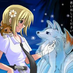 Yuki no Tameni by Ledah