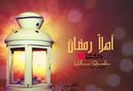 Dear Ramadan.. by Ahlawiyya