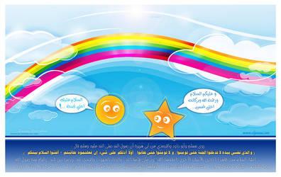 salam by taoufiq
