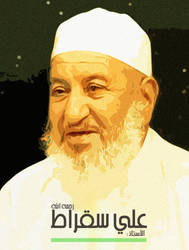 Haj Ali Socrate Bnmansour by taoufiq