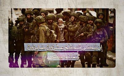 old is the new Palestine by taoufiq