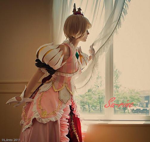 Su-rine's Profile Picture