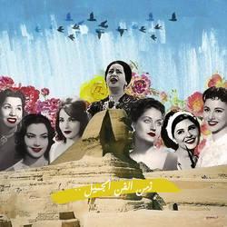 Zaman Al Fann by Zara-Girl