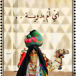 i am Bedouin by Zara-Girl