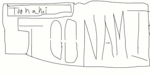 ToonAmi 2016 logo by DiskHoax