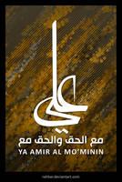 Ali Ma3 Al 7akk by rahbar