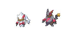 Pokemon Fusion VII by Oz-Skygarm