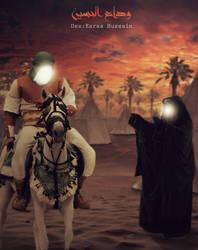 Farewell hussain by 2meratezamani