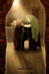The Last Meeting by 2meratezamani