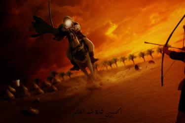 Hussein revolution against injustice by 2meratezamani