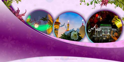 Births of pure imams by 2meratezamani