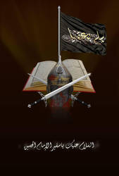 Safer Al Hussain by mazin84