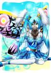 Commission 4 Seiryu Yamato Reina Leingod by Lychee-Soda