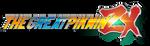 The Great Pikmin ZX - Megaman ZX by Sonicguru
