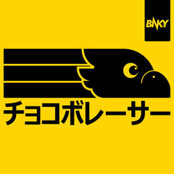 Chocobo Racer by bnky