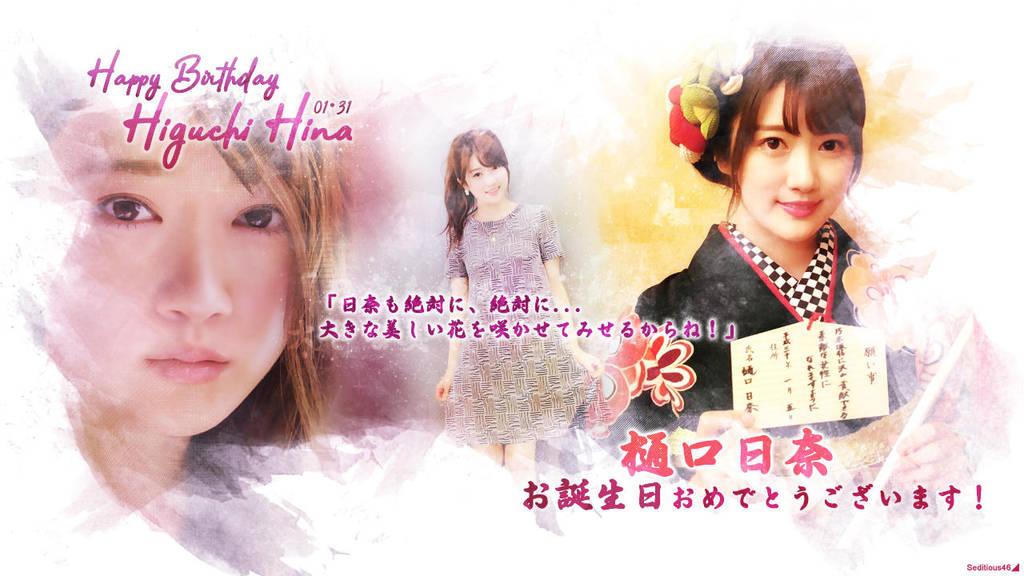 Happy Birthday Hinachima! by Seditious46