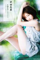 Happy Birthday Kanarin! by Seditious46