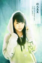 Happy Birthday Manatsu! by Seditious46