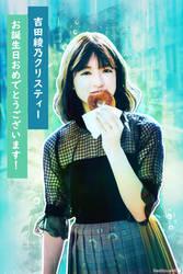 Happy Birthday Ayatii!! by Seditious46